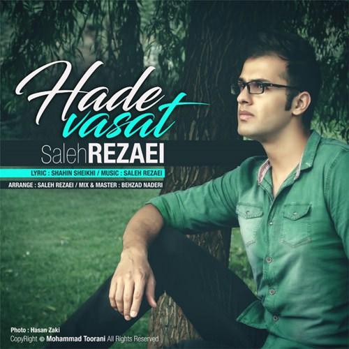 دانلود آهنگ جدید صالح رضایی به نام حد وسط