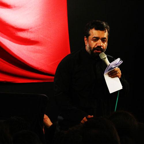 دانلود مراسم شب اول محرم 95 حاج محمود کریمی