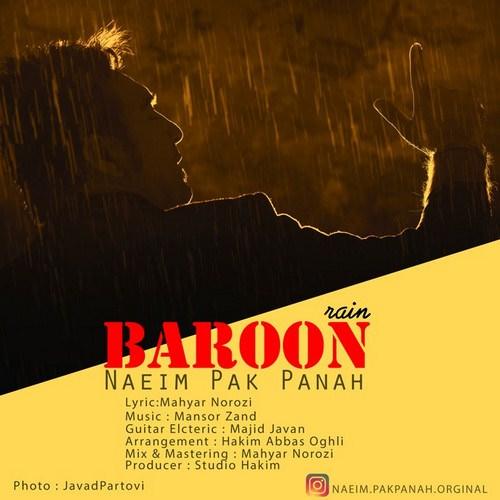 دانلود آهنگ جدید نعیم پاک پناه به نام بارون