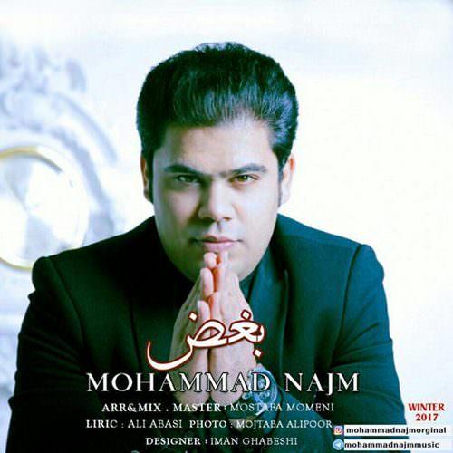 دانلود آهنگ جدید محمد نجم به نام بغض