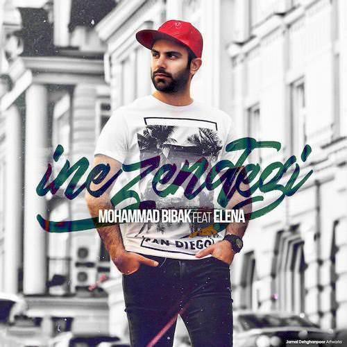 دانلود آهنگ جدید محمد بیباک به نام اینه زندگی