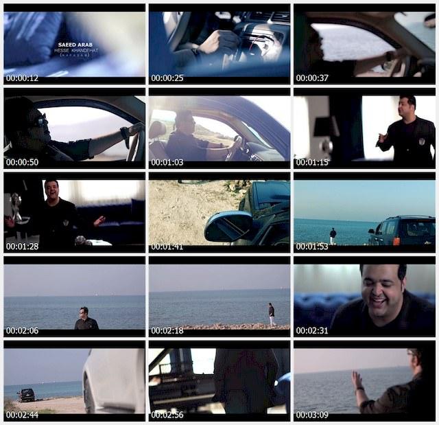 دانلود موزیک ویدیو سعید عرب - نفسم
