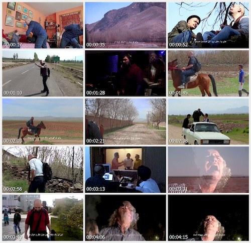 دانلود موزیک ویدیو عجم بند - طیبه جان