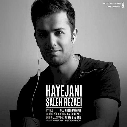 دانلود آهنگ جدید صالح رضایی به نام هیجانی