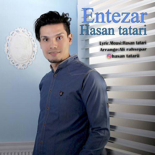 دانلود آهنگ جدید حسن تاتاری به نام انتظار