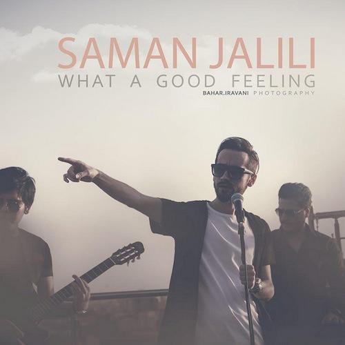 دانلود دمو آلبوم جدید سامان جلیلی به نام چه حال خوبیه