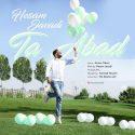 دانلود آهنگ جدید حسام جوادی به نام تا ابد