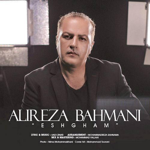 دانلود آهنگ جدید علیرضا بهمنی به نام عشقم