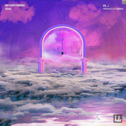 دانلود آلبوم جدید جی دال به نام ابرهای نقره ای