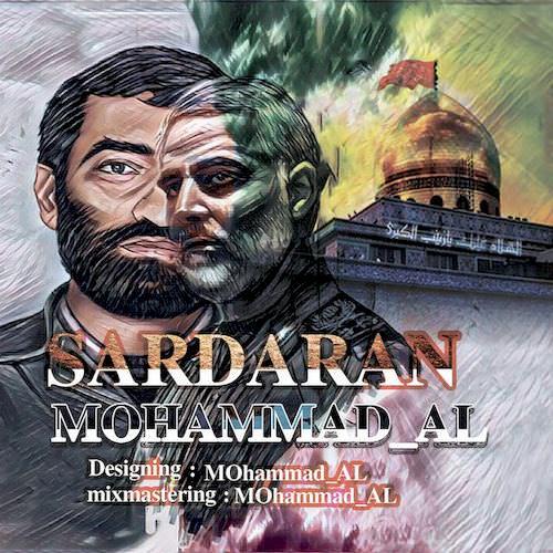 دانلود آهنگ جدید محمد AL به نام سرداران