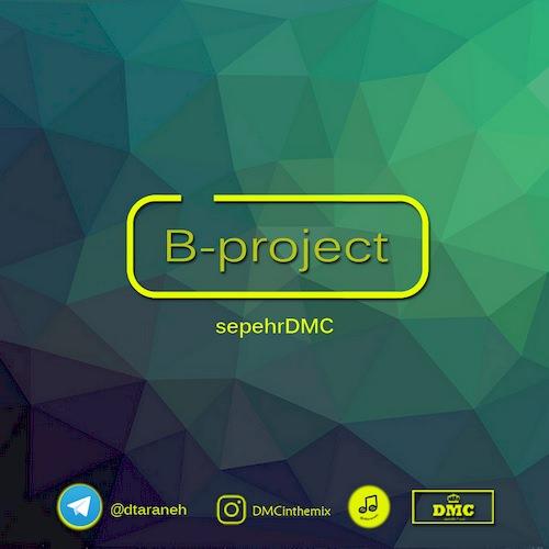 دانلود آهنگ جدید دی جی سپهر DMC به نام B