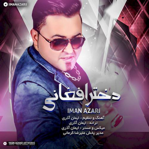 دانلود آهنگ جدید ایمان آذری به نام دختر افغانی