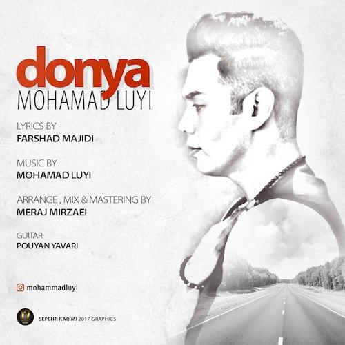دانلود آهنگ جدید محمد لویی به نام دنیا