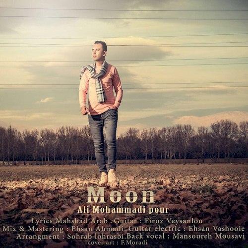 دانلود آهنگ جدید علی محمدی پور به نام ماه