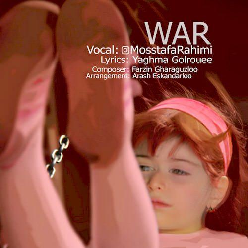 دانلود آهنگ جدید مصطفا رحیمی به نام جنگ