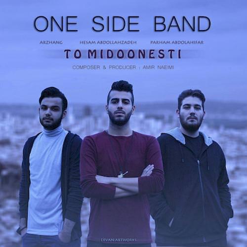 دانلود آهنگ جدید One Side Band به نام تو میدونستی