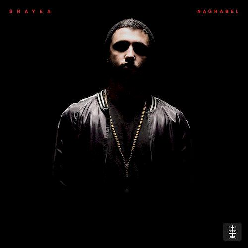 دانلود آلبوم جدید شایع به نام ناقال
