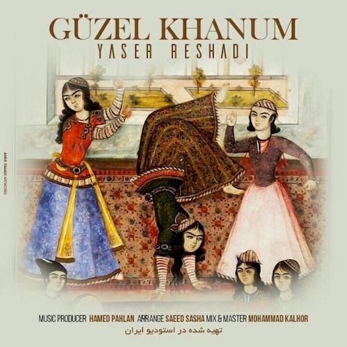 دانلود آهنگ جدید یاسر رشادی به نام گوزل خانوم