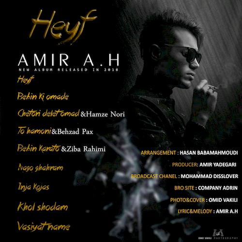 دانلود آلبوم جدید امیر A.H به نام حیف