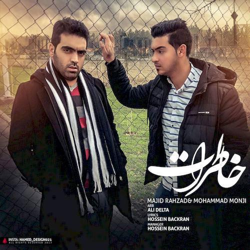 دانلود آهنگ جدید مجید رهزاد و محمد منجی به نام خاطرات