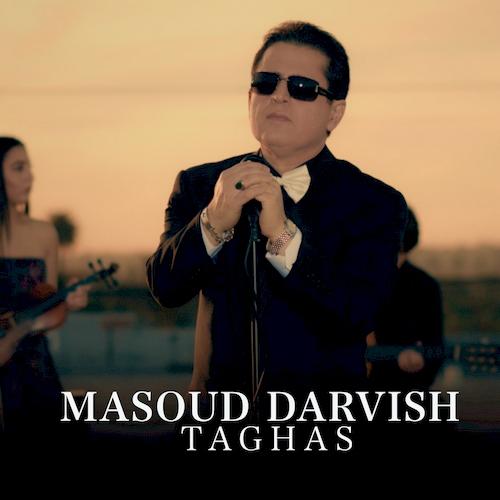 دانلود آهنگ جدید مسعود درویش به نام تقاص