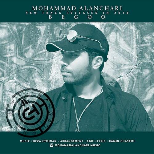 دانلود آهنگ جدید محمد النچری به نام بگو (ریمیکس AGH)