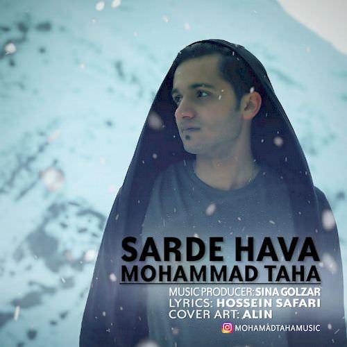 دانلود آهنگ جدید محمد طاها به نام سرد هوا