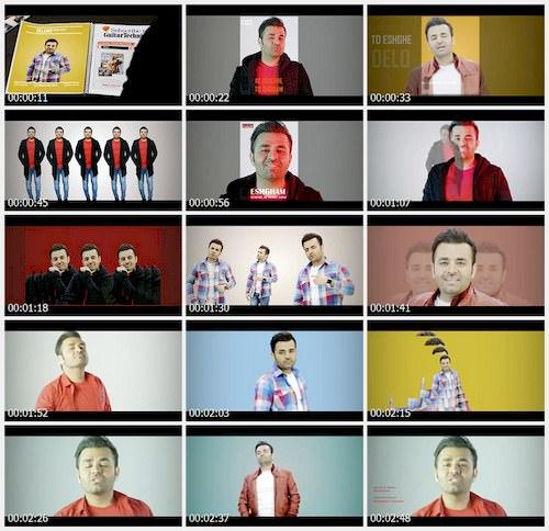 دانلود موزیک ویدیو میثم ابراهیمی - دلمو میدم بهت
