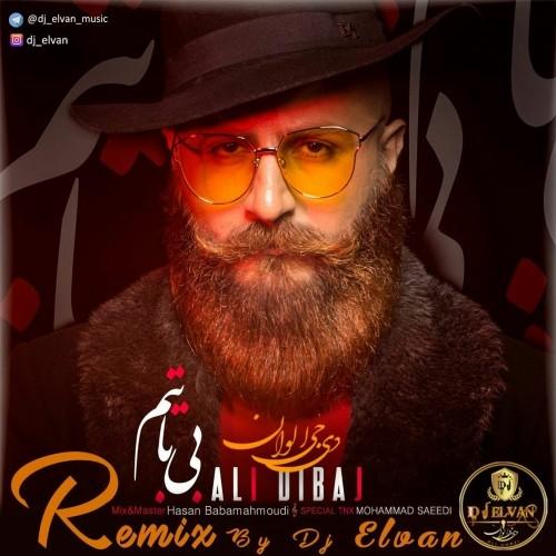 دانلود آهنگ جدید علی دیباج به نام بی تابتم(دیجی الوان ریمیکس)