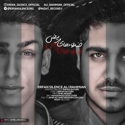 دانلود آهنگ جدید عرفان سایلنس و علی رحیمیان به نام خنده های مریض