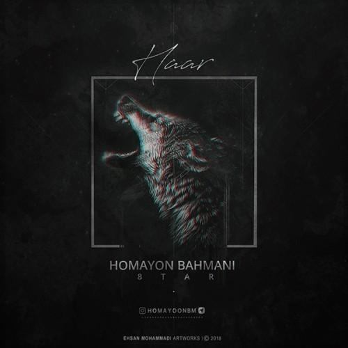 دانلود آهنگ جدید همایون بهمنی (هَشتار) به نام هار