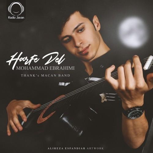 دانلود آهنگ جدید محمد ابراهیمی به نام حرف دل