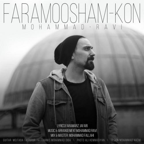 دانلود آهنگ جدید محمد راوی به نام فراموشم کن