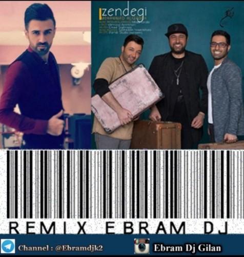 دانلود آهنگ جدید محمد علیزاده به نام زندگی (ابرام دی جی ریمیکس)