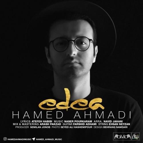 دانلود آهنگ جدید حامد احمدی به نام ادعا