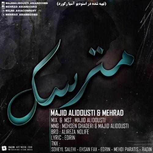 دانلود آهنگ جدید مجید علی دوستی و مهراد به نام مترسک