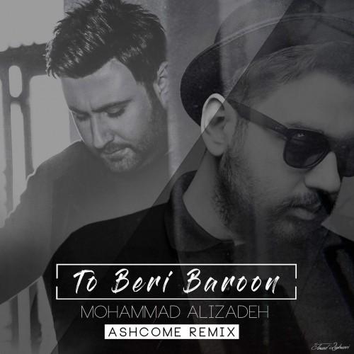 دانلود آهنگ جدید محمد علیزاده به نام تو بری بارون (ریمیکس)
