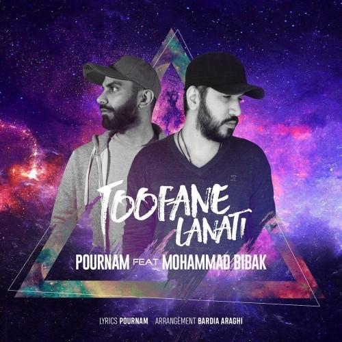 دانلود آهنگ جدید محمد بیباک و پورنام به نام طوفان لعنتی