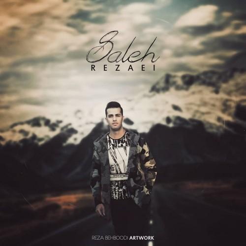 دانلود آهنگ جدید صالح رضایی به نام قرار آسمونی