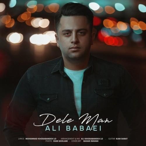 دانلود آهنگ جدید علی بابایی به نام دل من