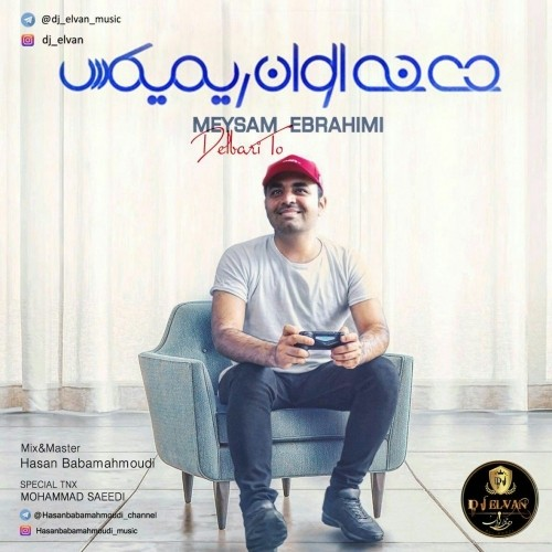 دانلود آهنگ جدید میثم ابراهیمی به نام دلبری تو (دی جی الوان ریمیکس)