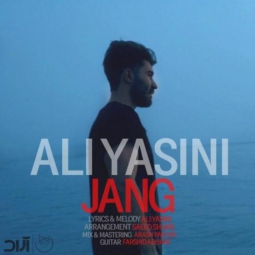 دانلود آهنگ جدید علی یاسینی به نام جنگ