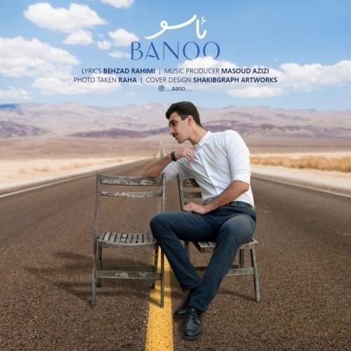 دانلود آهنگ جدید ئاسو به نام بانو