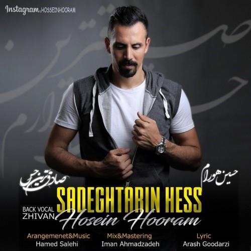 دانلود آهنگ جدید حسین هورام به نام صادق ترین حس