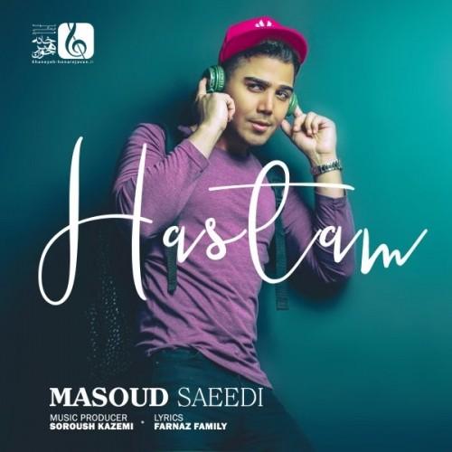 دانلود آهنگ جدید مسعود سعیدی به نام هستم
