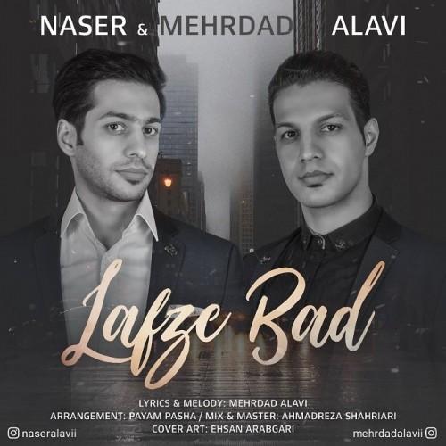دانلود آهنگ جدید ناصر علوی و مهرداد علوی به نام لفظ بد