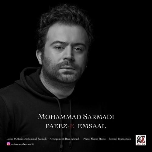 دانلود آهنگ جدید محمد سرمدی به نام پاییز امسال