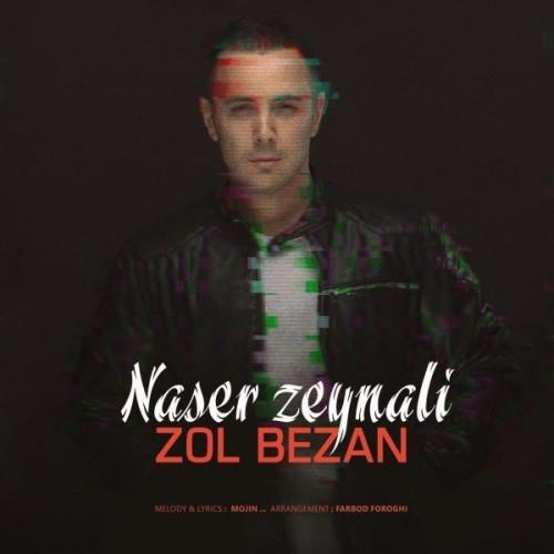 دانلود آهنگ جدید ناصر زینلی به نام زل بزن