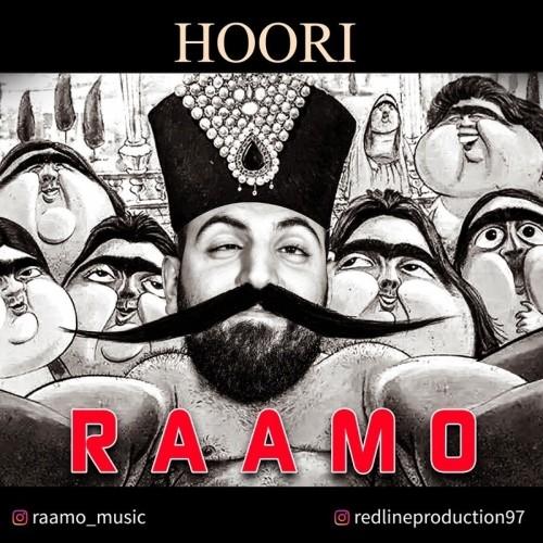 دانلود آهنگ جدید رامو به نام حوری