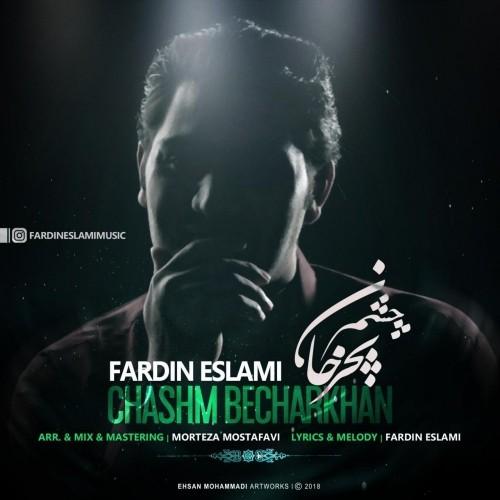 دانلود آهنگ جدید فردین اسلامی به نام چشم بچرخان